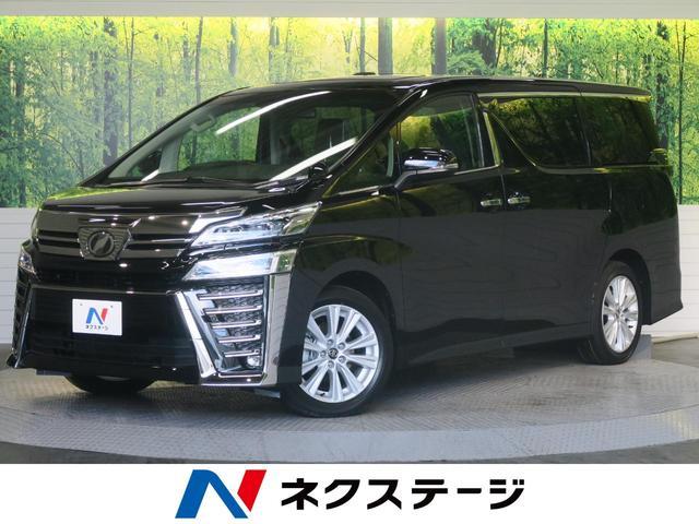 2.5Z Aエディション 新車未登録車
