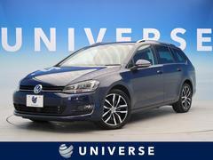 VW ゴルフヴァリアントTSIハイラインブルーモーションテクノロジー 禁煙車 HID