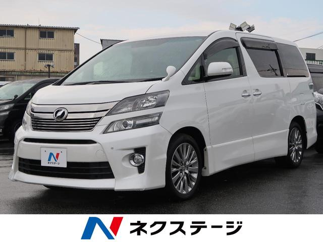 トヨタ 2.4Z メーカーナビ フリップダウン 両側電動ドア 7人