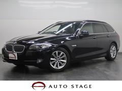 BMW523iツーリング ハイラインパッケージ サンルーフ 黒革