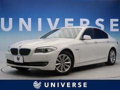 BMW523iハイラインPKG 1オーナー 黒革 地デジ Bカメラ