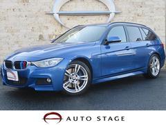 BMW320dツーリング Mスポーツ インテリS ACC Bカメラ