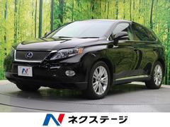 RXRX450h バージョンL サンルーフ 白革シート 純正ナビ