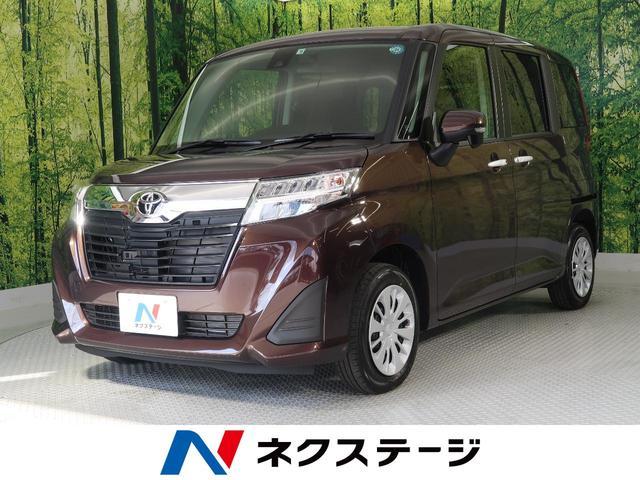 トヨタ G S 登録済未使用車 スマートアシストII