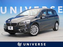 BMW218dxDriveグランツアラーラグジュアリー ACC