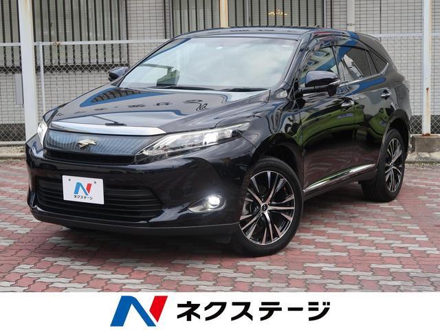 トヨタ エレガンス 1オーナー/BIGX/スマートキー/ハーフレザー