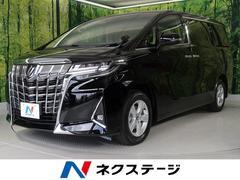 アルファード2.5X 新車未登録 セーフティセンス LEDヘッド