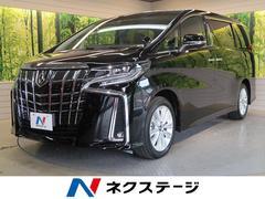 アルファード2.5S 新車 ムーンルーフ 両側自動ドア セーフティセンス
