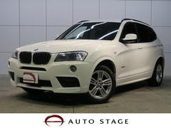 BMW X3xDrive 20i Mスポーツパッケージ HDDナビ