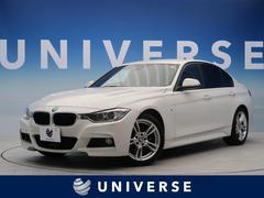 BMW320i Mスポーツ インテリセーフ ACC バックカメラ