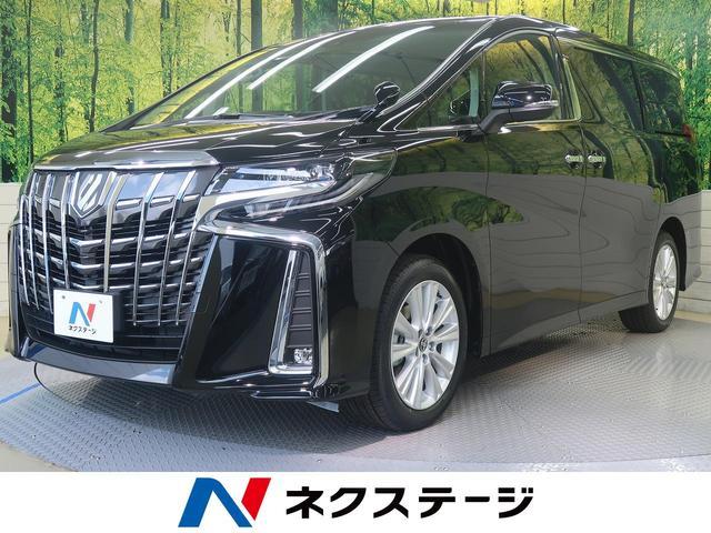トヨタ 2.5S 新車未登録 セーフティーセンス 両側電動スライド