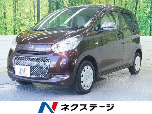 日産 ボレロ・Jベース 特別仕様車 エマージェンシーブレーキ