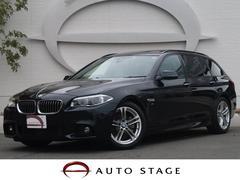 BMW523iツーリング Mスポーツ サンルーフ ACC 黒革