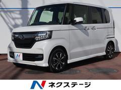 N BOXカスタムG・Lホンダセンシング 届出済未使用車・衝突軽減装置・ETC