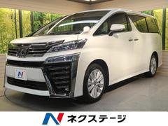 ヴェルファイア2.5Z 新車未登録 4WD 両側自動ドア セーフティセンス