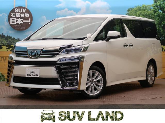 トヨタ 2.5Z 新車未登録 LEDヘッド 両側電動パワスラ