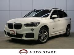 BMW X1sDrive 18i Mスポーツ 純正ナビ Bカメラ ETC