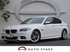 BMW528i Mスポーツ MエアロダイナミクスPKG 衝突軽減