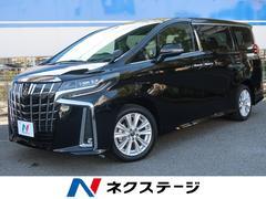 アルファード2.5S Aパッケージ 新車未登録 トヨタセーフティセンス