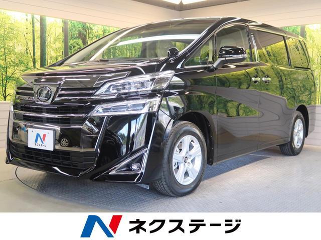 トヨタ 2.5X 両側自動ドア セーフティセンス レーダークルーズ