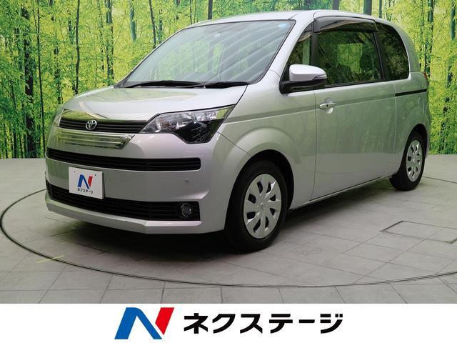 トヨタ F 片側電動スライド コーナーセンサー 純正ナビ