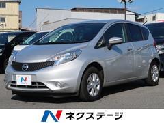 ノートX 自社買取車 純正オーディオ エマージェンシーブレーキ