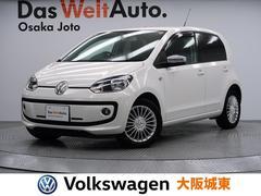 VW アップ!ハイ アップ! バックソナー・シートヒーター・クルコン