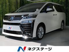 ヴェルファイア2.5Z 新車未登録 セーフティセンス LEDヘッド