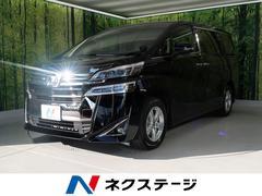 ヴェルファイア2.5X 新車未登録 セーフティセンス LEDヘッド