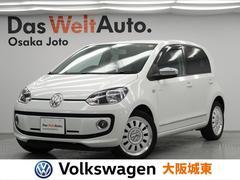 VW アップ!ホワイト アップ! 特別仕様車・専用クローム・インテリア