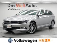 VW パサートヴァリアントTSIハイライン 現行モデル・テクノロジーパッケージ