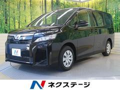 ヴォクシーX 新車未登録 両側電動スライド アイドリングストップ