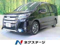 ノアSi ダブルバイビー 新車未登録 特別仕様車 両側自動ドア