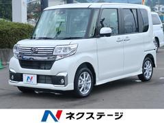 タントカスタムX SAIII 4WD 電動スライド 届出済未使用車