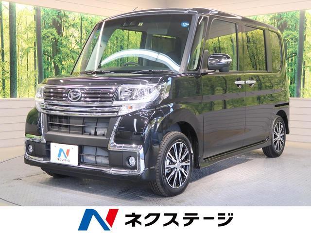 ダイハツ カスタムX トップエディションSAIII 電動スライドドア