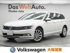 VW パサートヴァリアントTDIエレガンスライン レーンアシスト・自動ブレーキ