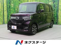 N BOXカスタムG・Lホンダセンシング 届出済未使用車 アダプティブクルーズ