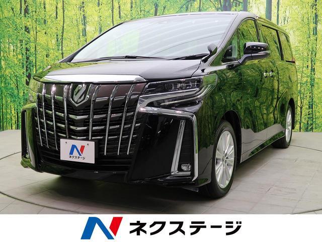 トヨタ 2.5S 衝突軽減装置 両側電動スライド LEDヘッド