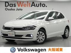 VW ポロTSIトレンドライン 現行モデル・登録済未使用車