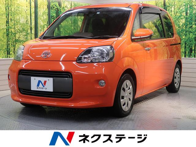 トヨタ G セーフティセンス SDナビ 電動スライド スマートキー