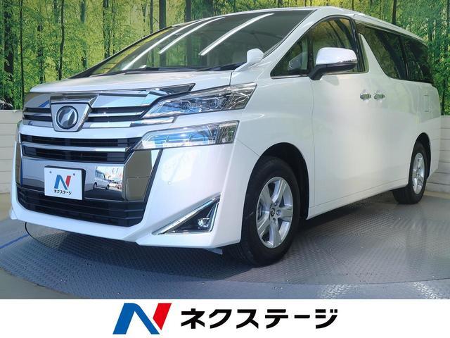 トヨタ 2.5X 新車未登録 セーフティーセンス 両側電動ドア