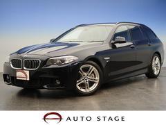 BMW523iツーリング Mスポーツ ACC 電動リア フルセグ