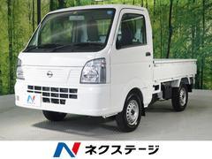 NT100クリッパートラックDX 4WD 届出済未使用車 3方開荷台 エアコン
