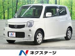 モコX エアロスタイル 純正ナビ地デジTV ETC 禁煙車