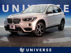 BMW X1xDrive 18d xライン 1オナ コンフォートPKG