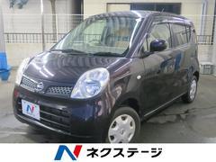 モコS 1オーナー・自社買取・ETC・オーディオ・ドアバイザー