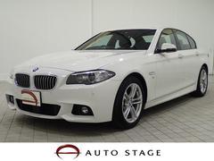 BMW523i Mスポーツ 純正HDDナビ・ACC・フルセグ