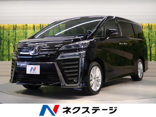 トヨタ 2.5Z 衝突軽減 両側電動スライド オートライト