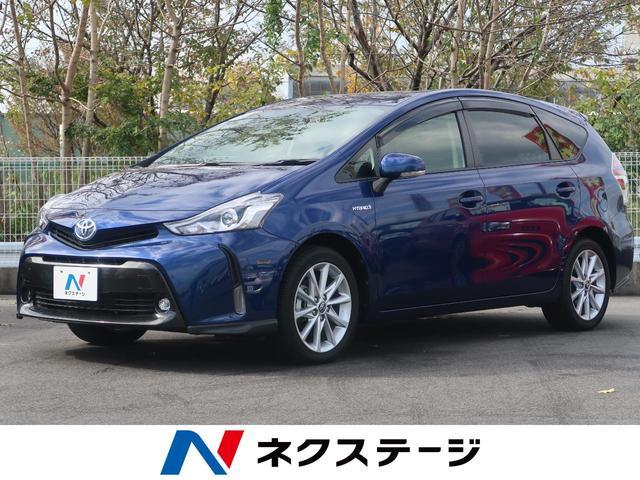 トヨタ Sツーリングセレクション 純正SDナビ フルセグ