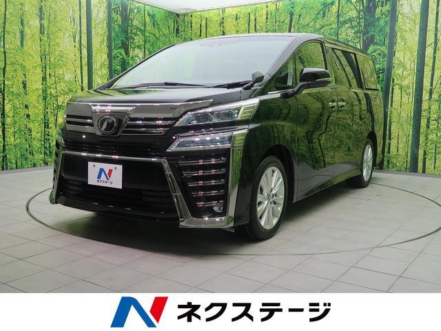 トヨタ 2.5Z 新車 7人 両側電動 衝突軽減 レーダークルコン